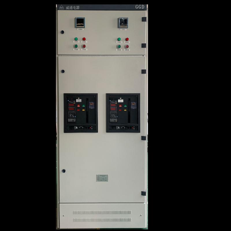 GGD型低壓柜